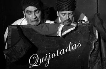 TEATRO MUNICIPAL DE CUBILLOS DEL SIL